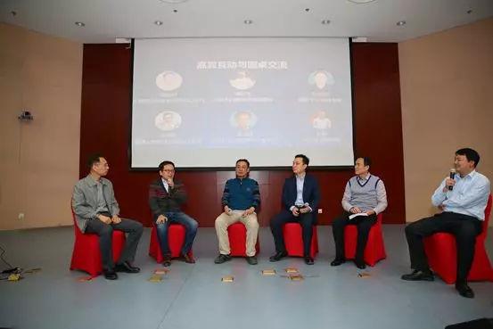 """刘顺海汇聚大数据落地的行业智慧—""""大数据落地的生态赋能""""论坛成功举行"""