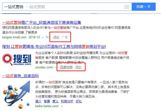 网页优化薪资零基础学seo网络优化工程师培训seo优化怎么做-第2张图片-爱站屋博客