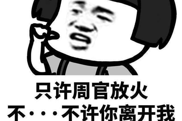 搞笑段子:卖油条的说我偷了他炸油条的筷子,还拿出来显摆