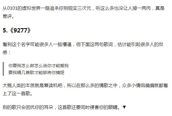 2019最新歌曲排行榜前十名_抖音歌曲排行榜2019前十名,,QQ音乐热门抖音歌
