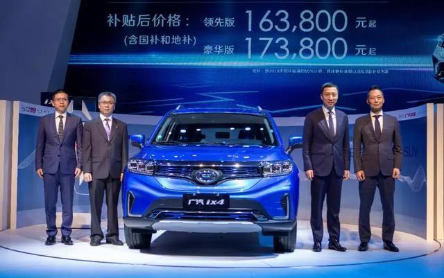 新能源汽车的质量和服务不靠谱吗?广汽丰田生产的这款纯电动SUV值得推荐