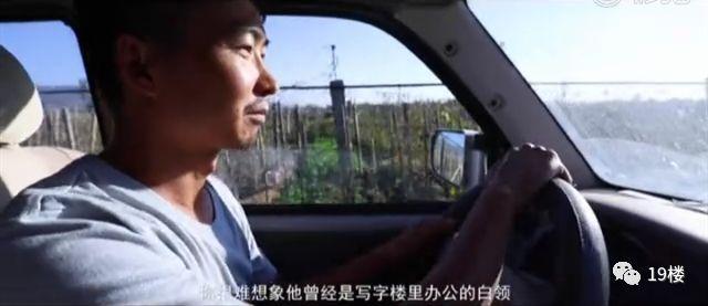 父亲患癌、房东跑路、天灾侵袭...云南小伙3次创业失败,却意外赢取10万!(图4)