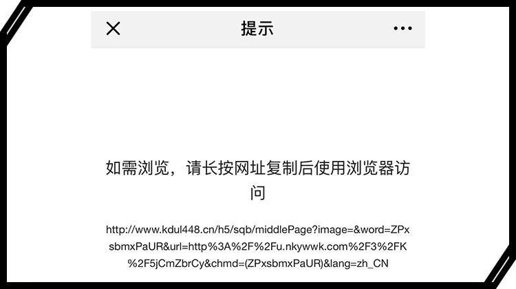 """店铺淘客:原标题:淘宝和微信的流量""""掮客"""" 投稿 第6张"""