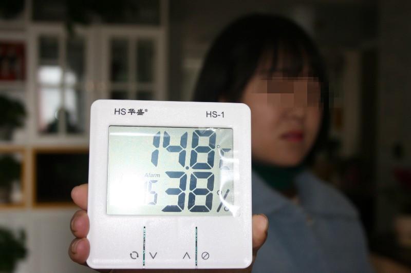 【推荐】商洛江南世纪城业主交了供暖费室内温度只有14度