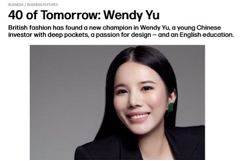 女装日报推出40位明日之星榜单 中国投资人余晚晚入选