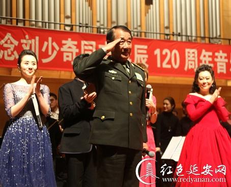 纪念刘少奇同志诞辰120周年音乐会(图)