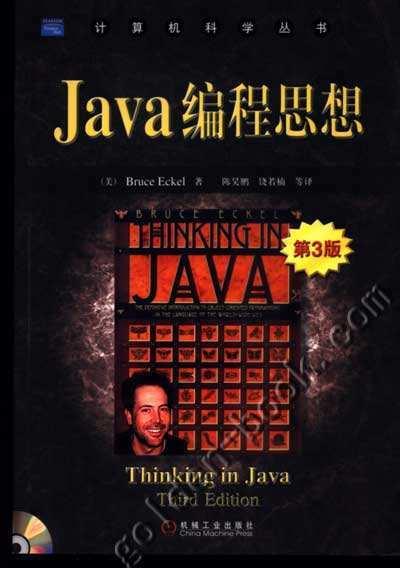 你离IT大神只差读完这十本Java武功秘籍