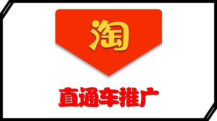"""店铺淘客:原标题:淘宝和微信的流量""""掮客"""" 投稿 第4张"""