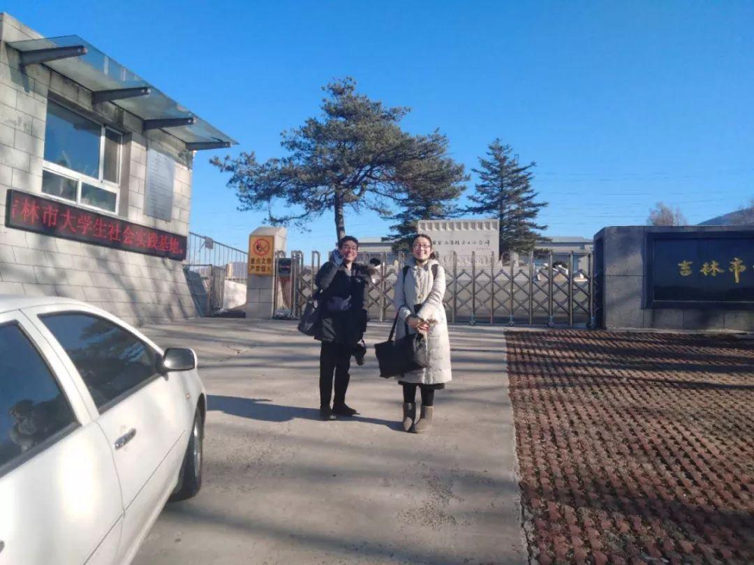 ...林省农业信贷担保有限公司吉林市分公司参观吉林市劳工纪念馆