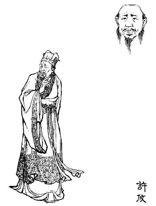 作为宦官之后的曹操,真的遭到名士大族鄙视和排斥吗 评史论今 第6张