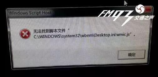 吓!浙江一男子电脑被强制加密,解锁需支付40万?赶紧自查!