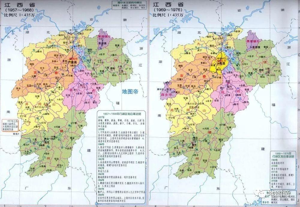 萍乡市各县市区gdp_你拉低绍兴的经济生活了嘛 2018年一季度绍兴各县市GDP出炉