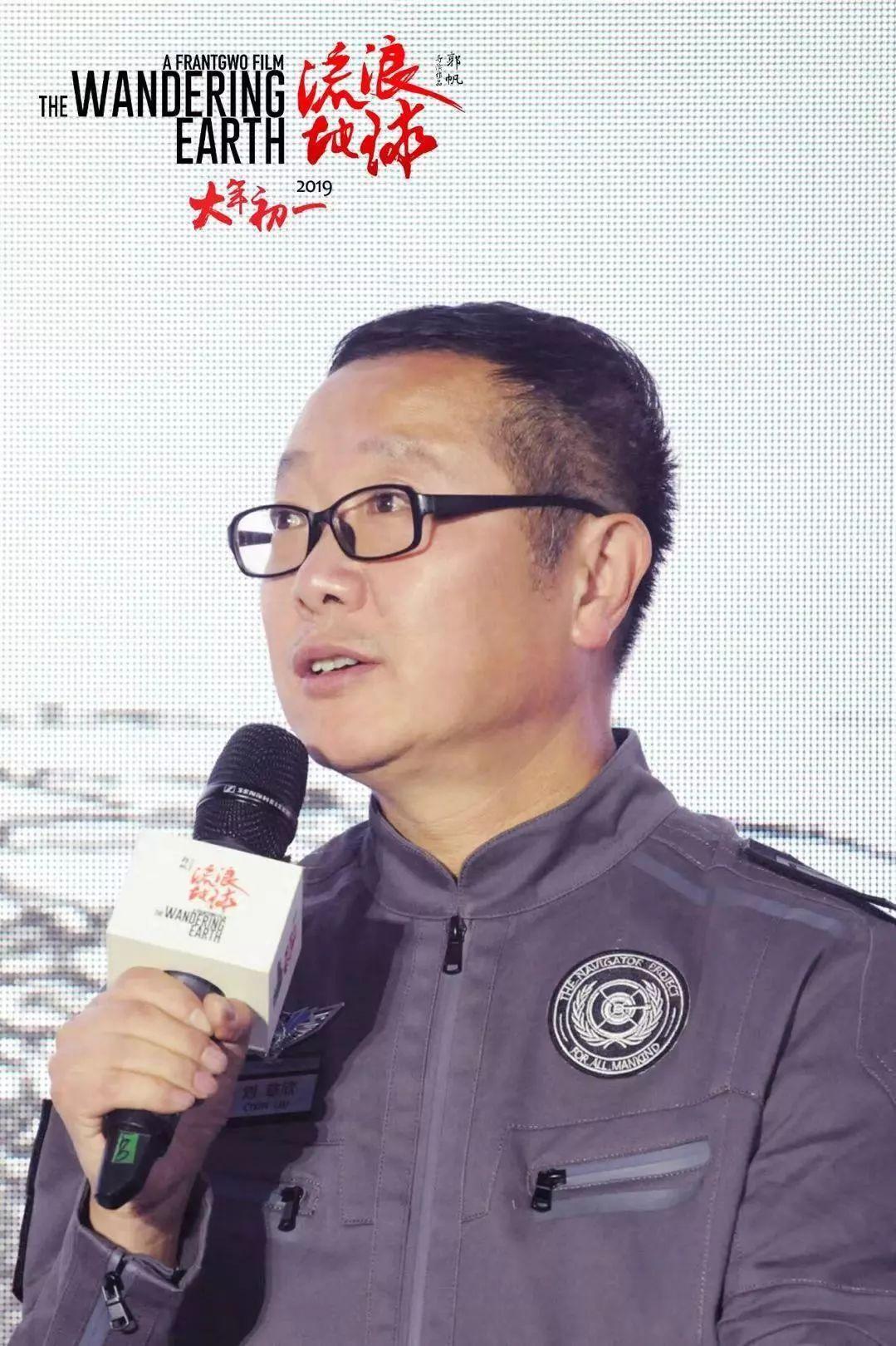 《流浪地球》背后:没有全球市场的中国科幻电影凭什么赢? | 科幻电影史话