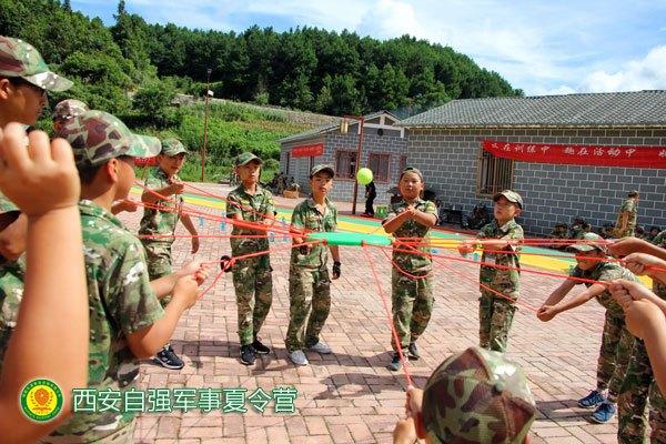 【转载】咸阳彬县励志夏令营提升青少年领导力