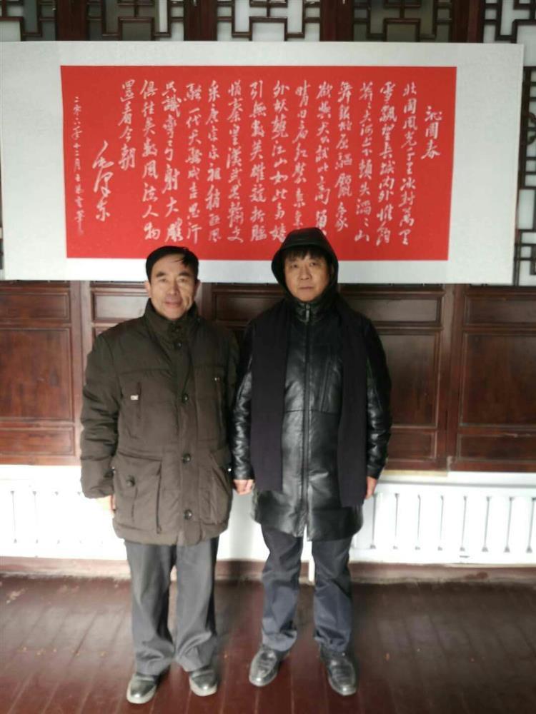太原纪念伟大领袖和导师毛泽东主席诞辰125周年名家书画展预告