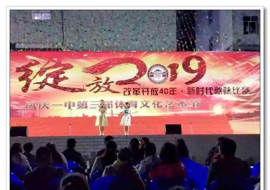 """不忘初心中国梦""""为主题的歌咏比赛"""