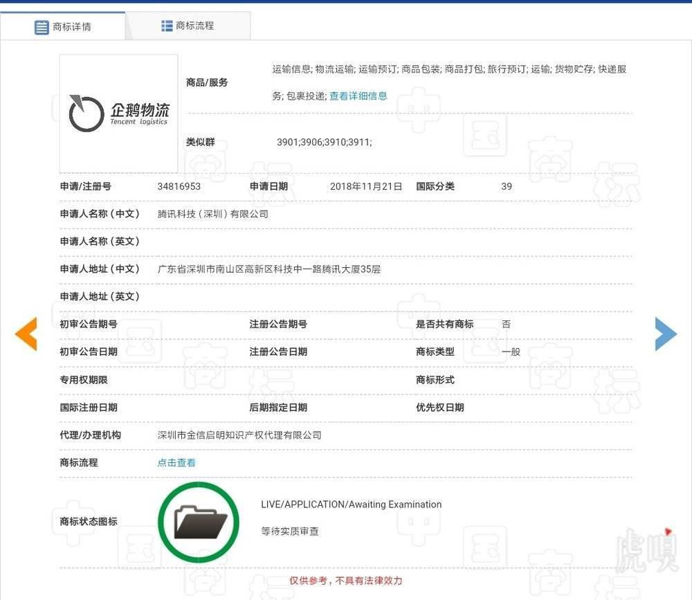 【虎嗅晚报】中国决定对原产美国汽车及零部件暂停加征关税3个月
