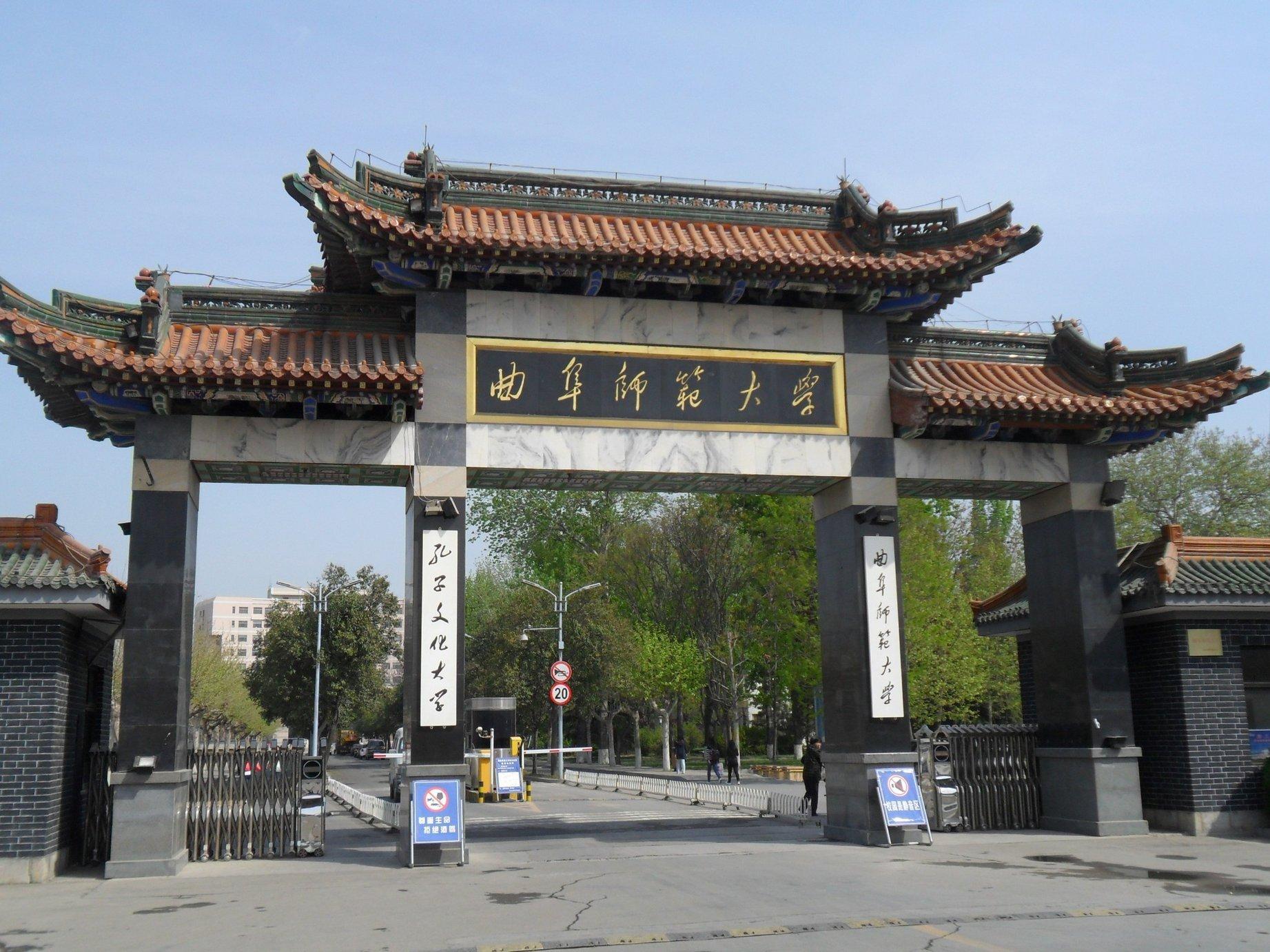 http://www.zgmaimai.cn/jixieshebei/167378.html