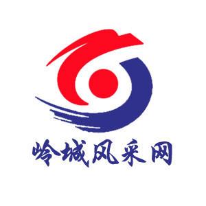 公主岭市3名党员领导干部被开除党籍,开除公职