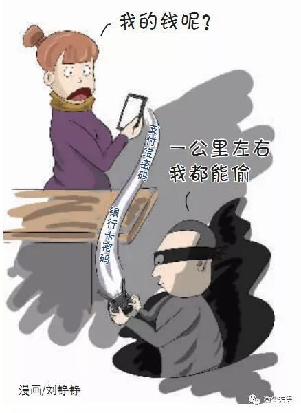 一公里内都能偷!三明警方破获一起新型作案手法盗窃案!