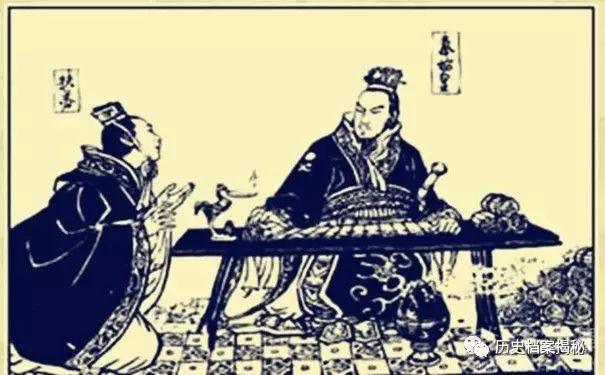 """秦始皇长子为何称为""""扶苏"""""""