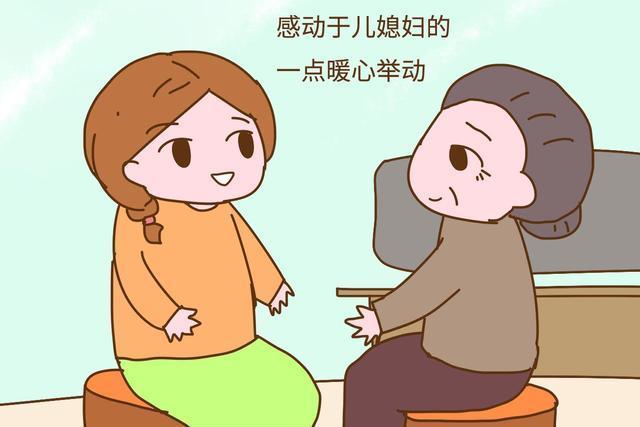 只有当婆婆后才明白,女儿和儿媳妇差别太大了,很真实