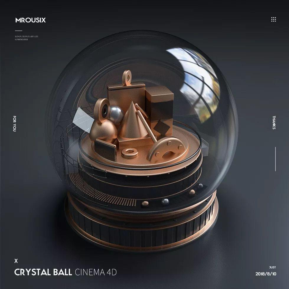 8 oc渲染新星 通过水晶球场景搭建,涵盖灯光材质,节点,粒子等内容,让