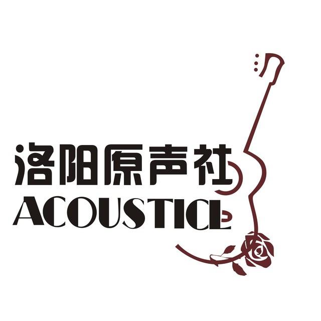林俊杰现场吉他弹唱《期待爱》!