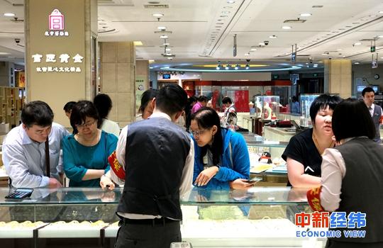 11月社会消费品零售时时彩开奖记录总额增速为何降了?商务部解读