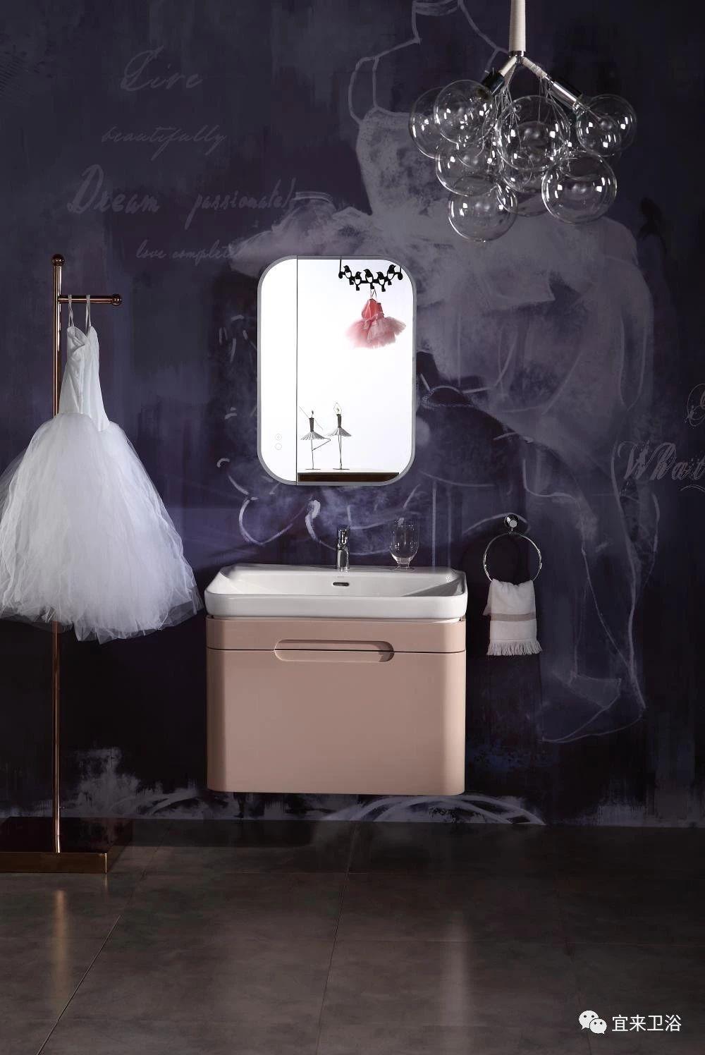 宜来卫浴浴室柜