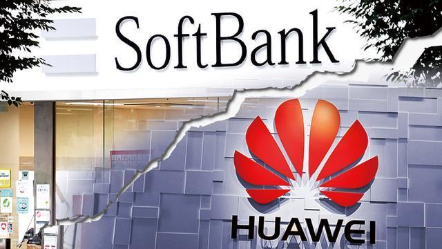 日媒:软银已决定更换4G网络中的华为设备