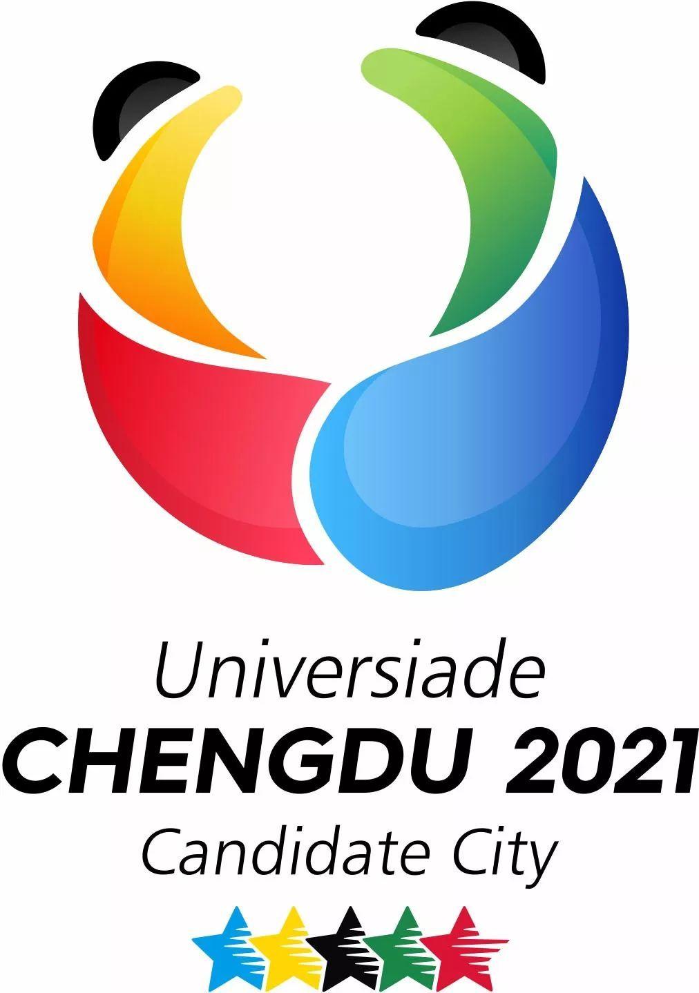 成都2021世界大运会申办logo整体运用成都特色国宝熊猫为原型进行图片