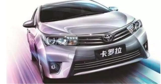 """11月汽车投诉排行出炉了 第一名是奇骏 现代途胜是""""黑马""""_凤凰"""