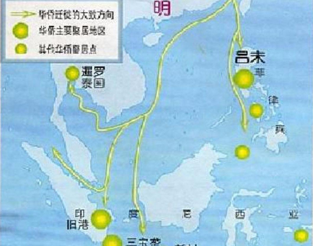 明代中国和南洋地区是怎样联系的?_发展
