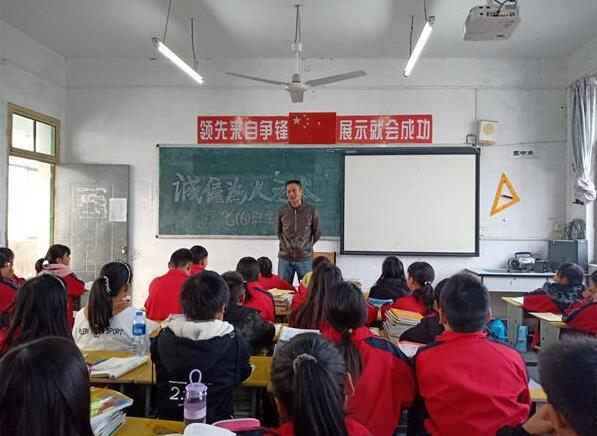襄州区黄集镇中心学校开展诚实守信主题教育活动
