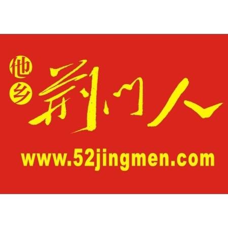 江苏泽河酒业中国梦