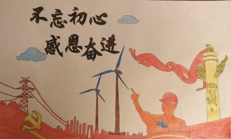 致敬改革开放40周年|祖孙三代的电力梦图片