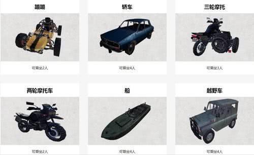 http://www.youxixj.com/youxiquwen/19007.html