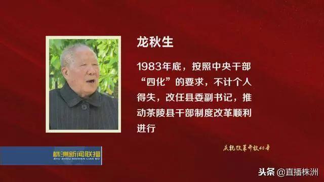 http://halfcocker.com/chalingfangchan/142831.html
