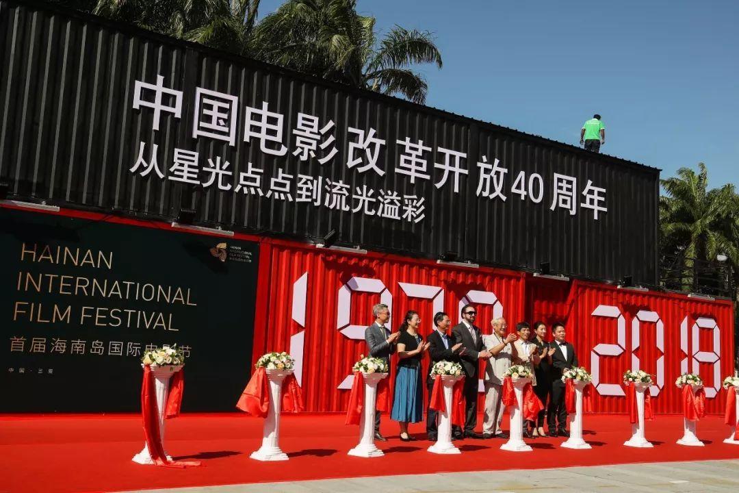 海南国际电影节是什么原因?海南国际电影节时间过程详解