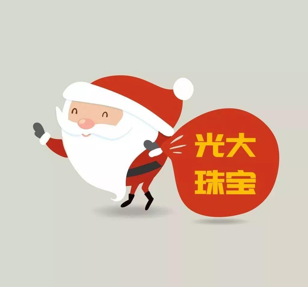 骗人的红包囹�a_圣诞还能再优惠吗?100万红包补贴您