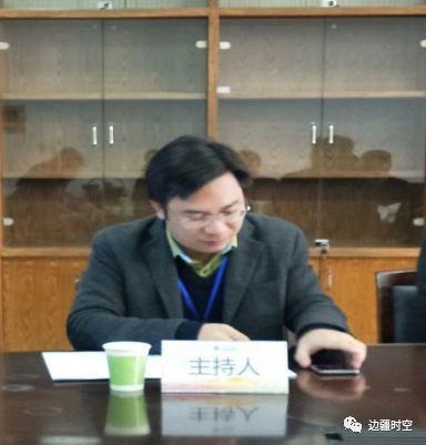 广西民族大学学报编辑部编辑胡宝华