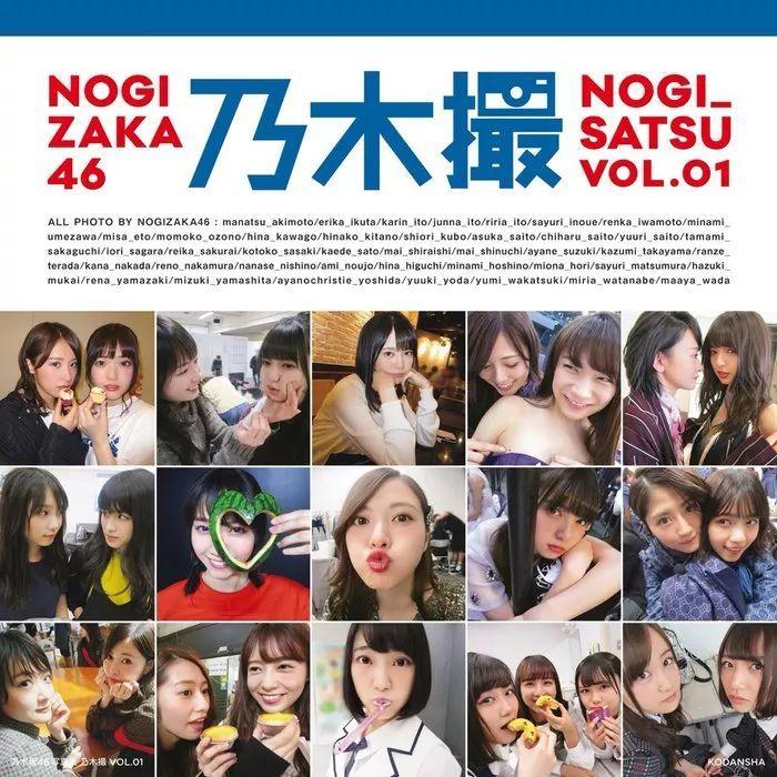 乃木坂46《乃木撮 VOL.01 》