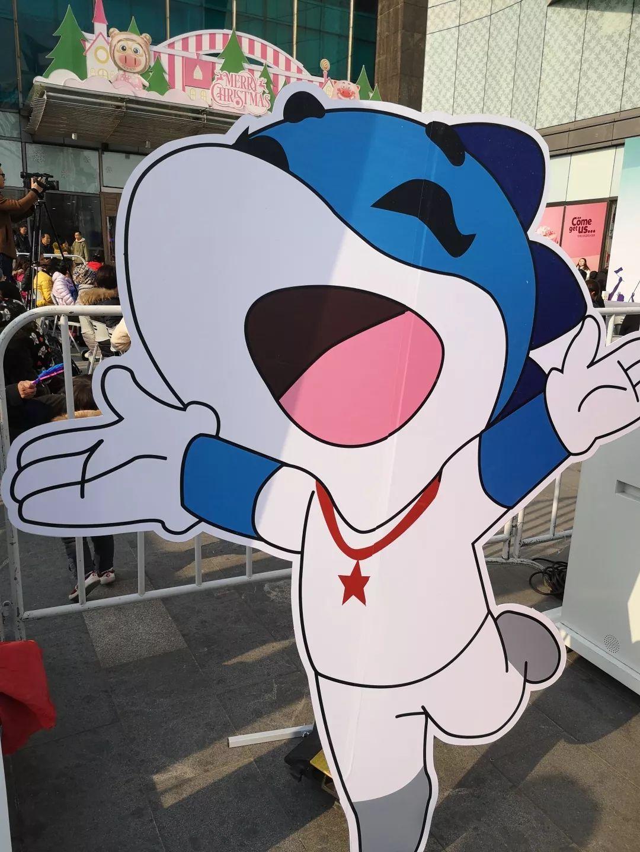 第七届世界军运会会徽、吉祥物发布_手机搜狐网