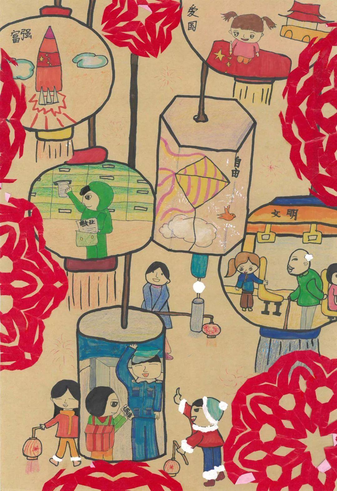 """晋安""""童画新时代 手绘价值观""""--社会主义核心价值观画"""