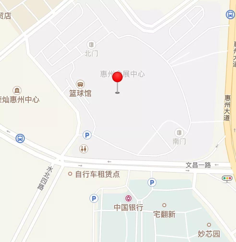 广东药港·2018广东省小篮球联赛省级决赛明日打