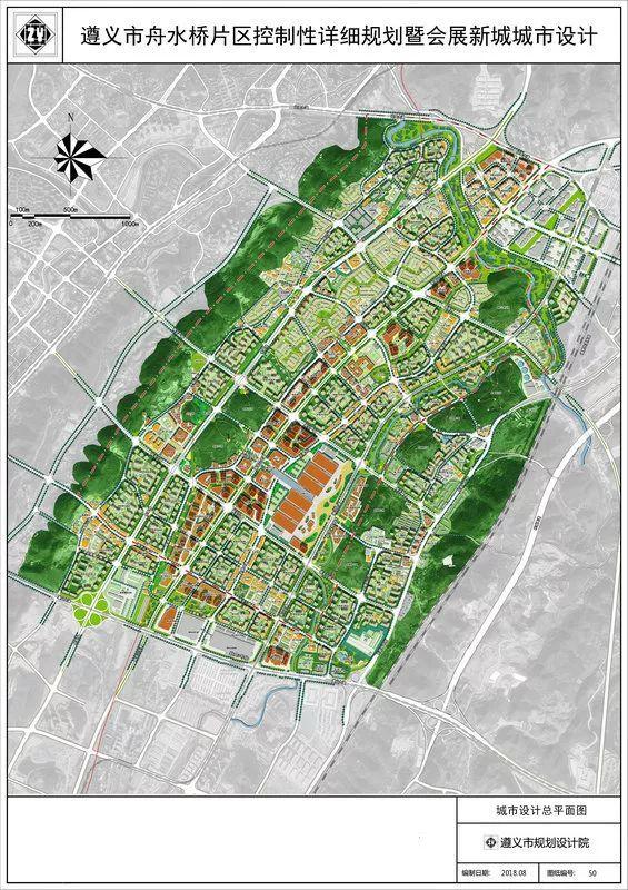 遵义市舟水桥片区规划图出炉,定位为遵义城市新中心!