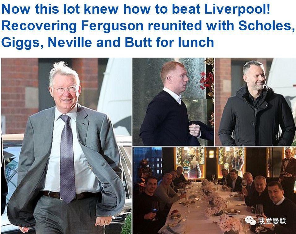 被禁止看曼联比赛!弗爵约92班弟子聚餐,他留下一个悬念