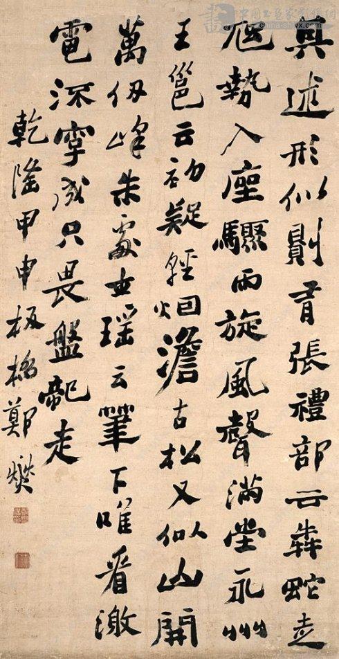 在扬州八怪书法家中,他是最突出的一位!