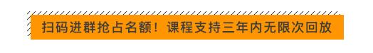 ��W要考�锥喾植�馍�985/211院校,衡中班主任一番�,句句戳心.(��保�e:��W��ljxfudao.com/xuesheng)